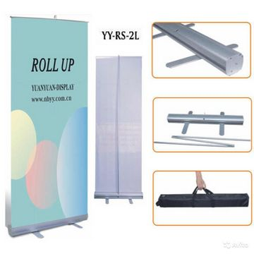 roll-up-5